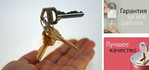 Installation, replacement of locks, door repairs, Kiev
