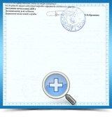Разрешительная документация и сертификаты компании CHEZAM